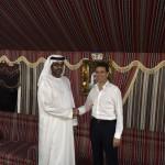 con Al Khaili