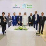 con h.e. Khaled al Huraimel CEO di Bee'ah, la console italiana a Dubai Valentina Setta e l'ambasciatore italiano ad Abu Dhabi Nicola Lener